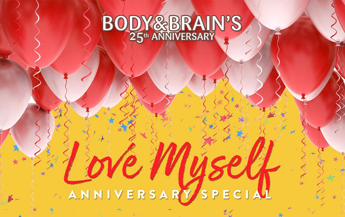 Body Brains 25th Anniversary